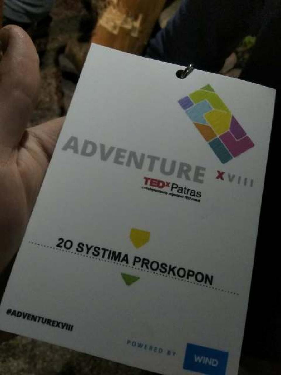 Το 1ο TEDxPatras Adventure φιλοξενήθηκε στο 2ο Σύστημα Προσκόπων Πάτρας